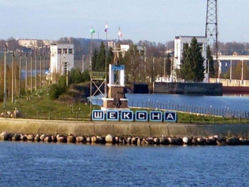 Белгород погода на неделю точный